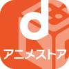 d-アニメ